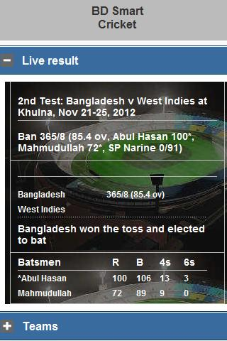 BD Smart Cricket- screenshot