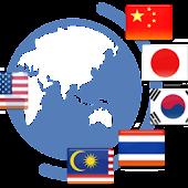 Asia Dictionary