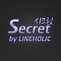 시크릿 | 비밀번호 관리 logo