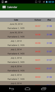 Ramadan 2015 - screenshot thumbnail