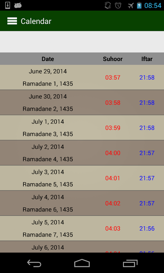 Ramadan 2014 - screenshot