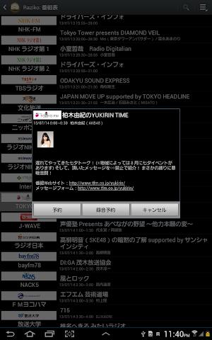 Screenshots for Raziko