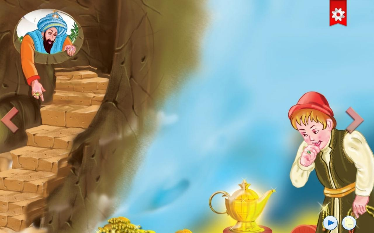 Aladdin and the magic lamp - Android Apps on Google Play for Aladdin And The Magic Lamp Book  287fsj