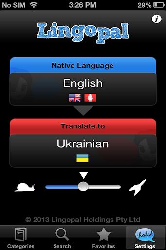 Lingopal烏克蘭