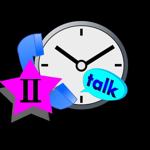 通話時間的通知 -  二 通訊 App LOGO-APP試玩