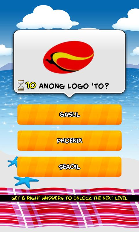 Pinoy Logo Quiz - screenshot