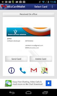eBizCard Wallet V1.0 - screenshot thumbnail