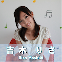 Risa Yoshiki Calender Pictures logo