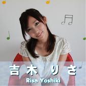 Risa Yoshiki Calender Pictures