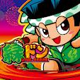 緑ドンVI.. file APK for Gaming PC/PS3/PS4 Smart TV