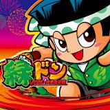 緑ドンVIVA!情熱南米編 file APK Free for PC, smart TV Download
