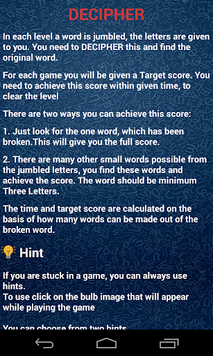 Decipher 1.2 screenshots 3