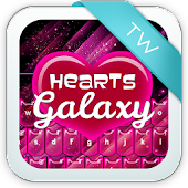 Hearts Galaxy Keyboard