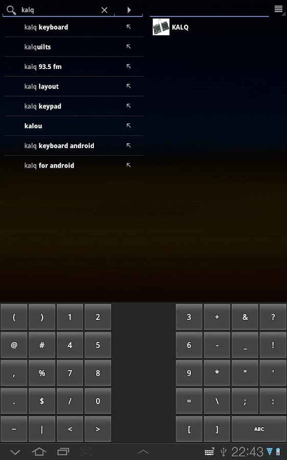 KALQ Keyboard (Official) Beta - screenshot