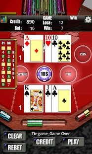 RVG Baccarat FREE- screenshot thumbnail