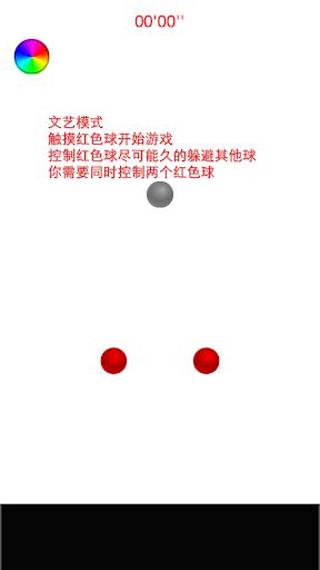 躲你妹|玩益智App免費|玩APPs