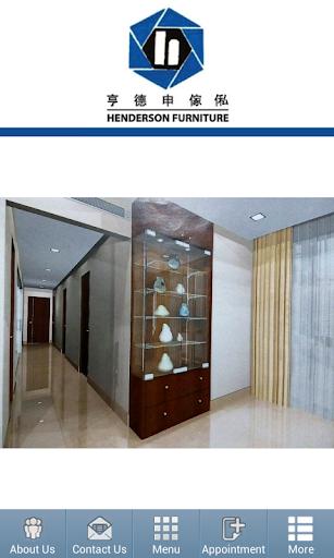 Henderson Furniture