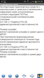 Uzbekistan YHQ- screenshot thumbnail