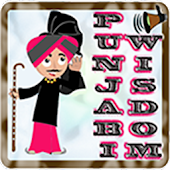 Punjabi Muhavara Proverbs Urdu