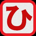 Hiragana - Read and Write icon