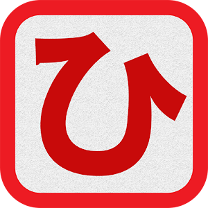 Hiragana   Read and Write 235 APK latest version  Apkiosnet TGPG8uzP