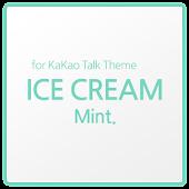아이스크림 민트 카카오톡 테마 KaKao Talk