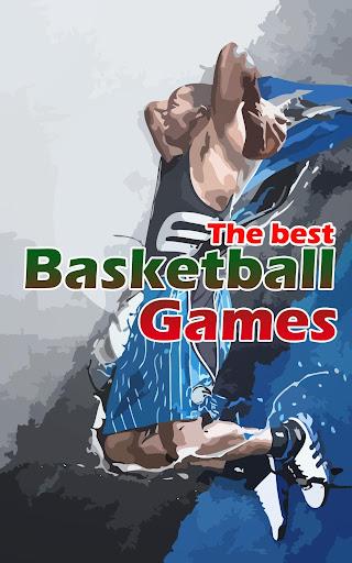 籃球遊戲 - 免費