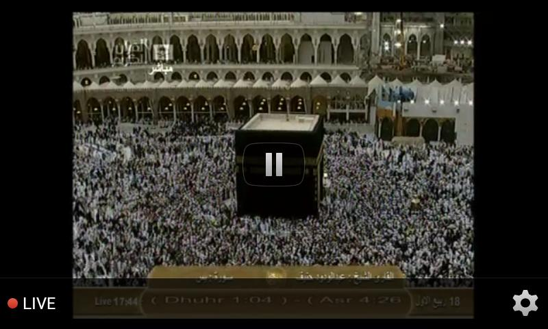 Makkah Live 24/7 - screenshot