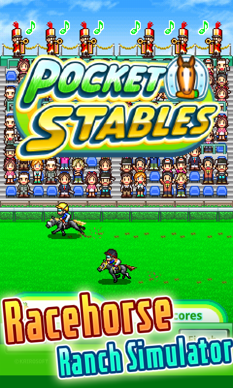 Pocket Stables Lite- screenshot