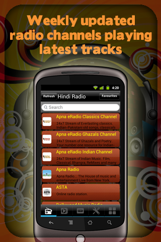 Hindi Radio - With Recording - screenshot