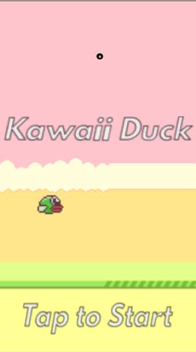 Kawaii Duck