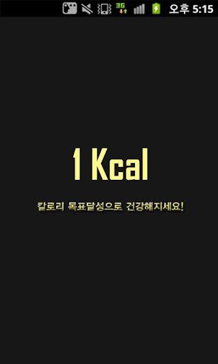 1kcal