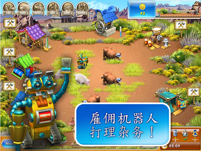 疯狂农场3:美国派 Free 休閒 App-愛順發玩APP