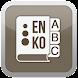 Dictionary 4 English - Korean