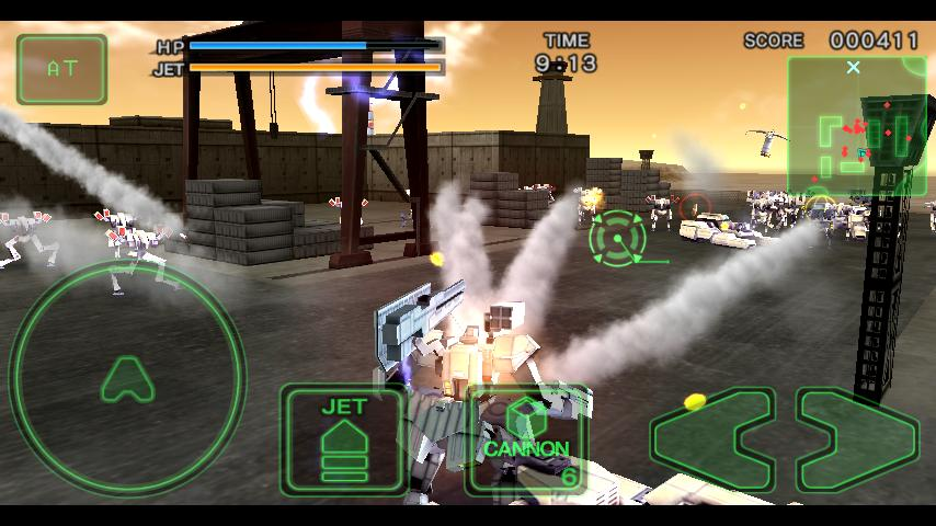 Destroy Gunners SP- screenshot