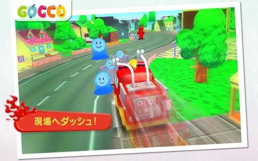 GoccoしょうぼうしゃPro - 子ども向け消防士ゲーム