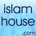 Islam House دار الإسلام logo