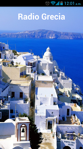 ギリシャラジオ