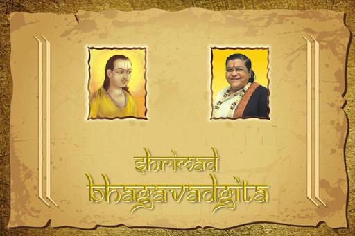 Bhagvad Geeta 3