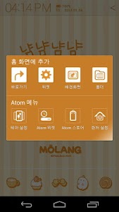 Molang Donut Yellow Atom theme screenshot 5