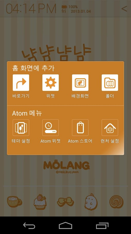Molang Donut Yellow Atom theme - screenshot