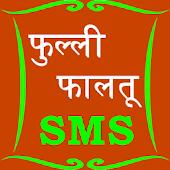 Sawal Atpate Jawab Chatpate