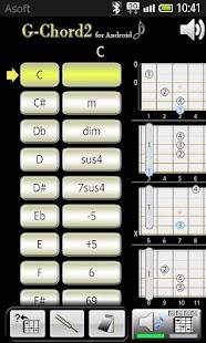 GChord2(吉他)