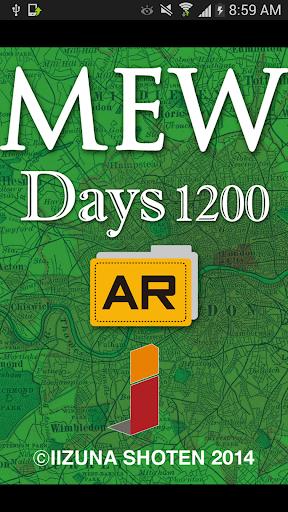 Iizuna MEW Days 1200 AR