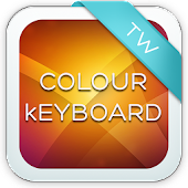 Keyboard and Colour