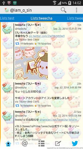 tweechaテーマP:虹色ピィちゃん