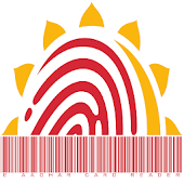 E Aadhaar Card Reader
