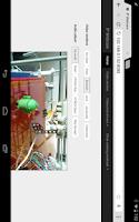 Screenshot of IP Webcam Pro