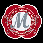 맥밀란어학원
