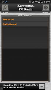 RockFM - Android Apps on Google Play
